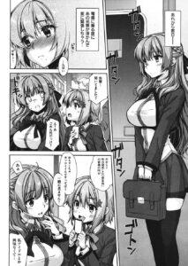 【エロ漫画】電車で痴漢されてる女性を見つけて駅員に通報した巨乳JKが 数日後に自分も痴漢されてしまう!!【無料 エロ同人】