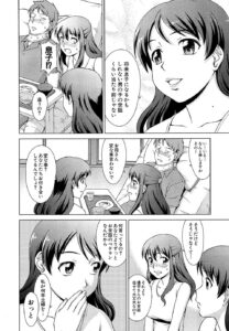 【エロ漫画】入院したら付き合ってる彼女の母親がナースのコスプレして中出し セックスさせてくれたよwww【無料 エロ同人】