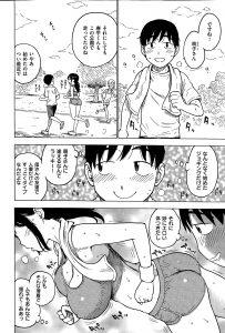 【エロ漫画】ジョギングしてたら憧れの人妻に朝勃ちを見られて処理してもらっ ちゃった!【無料 エロ同人】