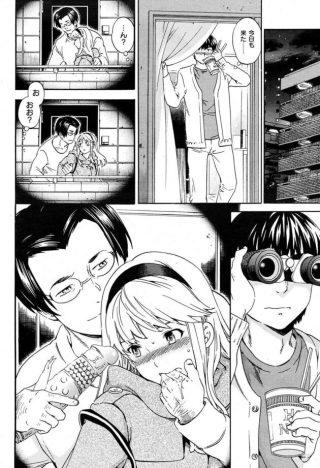 【エロ漫画】向かいのマンションに住んでいる男の部屋で巨乳JKがおまん こにバイブ突っ込まれてるところをベランダから双眼鏡で覗いてたら…【無料  エロ同人】
