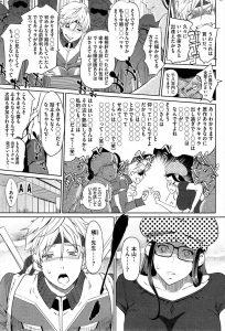 【エロ漫画】イケメンながら純度100%オタクである男はあるイベントでファ ンになった作家が担任の女教師だと知って…【無料 エロ同人】