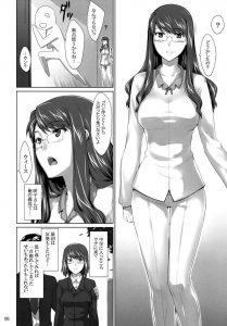 【エロ漫画】俺は学校の先生をしている巨乳な義母をいつしか女として意識する ようになっていた…【無料 エロ同人】