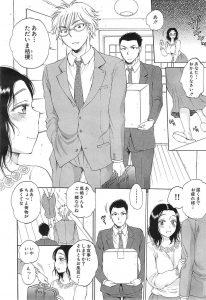 【エロ漫画】浮気セックスしまくってる最低男が欲求不満な妻と入れ替わって女 のカラダでイキまくり…!【無料 エロ同人】