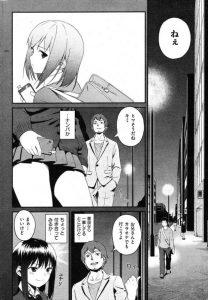 【エロ漫画】親も友達も彼氏やエッチの話ばかりでウンザリしてたJKがナ ンパされて好奇心が湧いて…【無料 エロ同人】