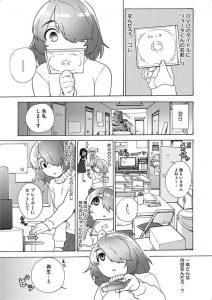 【エロ漫画】可愛い彼女は彼氏が幼馴染とエッチしているDVDを見ると、彼氏 を誘って騎乗位でセックスして挽回する!【無料 エロ同人】