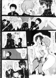 【エロ漫画】友達から美人な露出痴女の噂を聞いて童貞を捨てたくて行ってみた ら本当に現れて…!【無料 エロ同人】