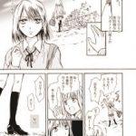 【エロ漫画】友達同士で制服のままキスしてしまうくらい仲の良い2人のJK がふとした出来事から相思相愛だって気がついて…?【無料 エロ同 人】