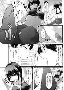 【エロ漫画】いつも優しい彼氏のセックスに不満だった彼女は、もっとがっつい て責めて欲しいと彼氏に要求すると…【無料 エロ同人】