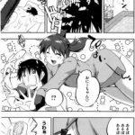 【エロ漫画】最近生意気になってきた妹が階段から落ちてしまい、中身が五歳児 に戻ってしまった!?!?【無料 エロ同人】