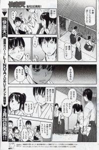 【エロ漫画】同じクラスの女子が教師と肉体関係を持っていることを知ってしま った弓道部のJKはその事が忘れられなくなってしまい…【無料 エ ロ同人】