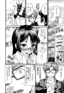 【エロ漫画】厳しい巨乳眼鏡っ子お姉さんな教授が転倒して記憶喪失になったか ら自分の恋人だって嘘ついてセックスしちゃったw【無料 エロ同人】