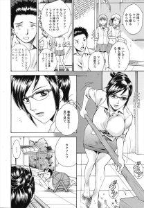 【エロ漫画】プールの掃除女子生徒が文句言いながら帰り日直だから任される短 髪の男の子。【無料 エロ同人】