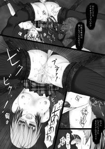 【エロ漫画】触手の怪物に感度を高められて2穴陵辱されて強気JKがイカ されまくる…!【無料 エロ同人】