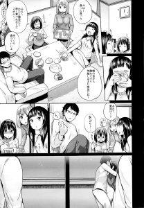 【エロ同人誌】家出をして一つの部屋に同居しているJC少女たちが二人の 男と乱交セックスする毎日wwww【無料 エロ漫画】
