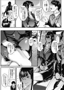 【エロ漫画】新入社員がワンマン女社長直近の部署に配属されて社長の家に連れ られて…!【無料 エロ同人】