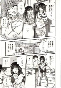 【エロ漫画】同じアパートに住んでいる人妻の彼女と街中で偶然出会った男は、 彼女と一緒に映画を見る事に。【無料 エロ同人】