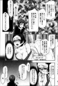 【エロ漫画】眼鏡っ子の巨乳な巫女さんに頼られてエッチなお願いをされてイチ ャラブセックス!【無料 エロ同人】