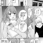 【エロ漫画】隣に引っ越してきた巨乳JDがやけに人懐っこくて幽霊が出たと泣き ついてきて!【無料 エロ同人】