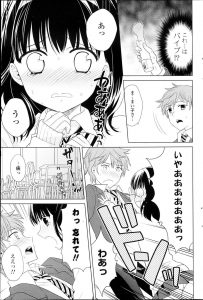 【エロ漫画】学校でずっと好きだったJKに告白しようとした男子生徒だったが、 その瞬間彼女が落としたバイブが顔を直撃して…【無料 エロ同人】