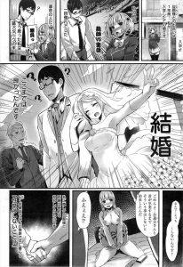 【エロ漫画】短髪眼鏡の先生との出会いは1年前…巨乳ツインテ制服JK が入学したての頃です。【無料 エロ同人】