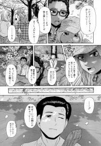 【エロ漫画】会社の花見の場所取り係をやらされている男は、黒ギャルな女の子 達から場所を譲ってもらうようにお願いされて…【無料 エロ同人】