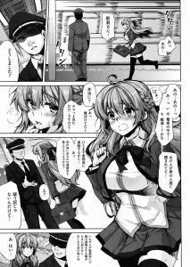 【エロ漫画】ある時電車の中で痴漢されている女性を見つけてしまい、それを駅 員に通報した巨乳JKだったが…【無料 エロ同人】