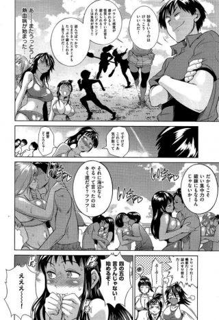 【エロ漫画】女子ラクロス部の巨乳JKが特訓中に倒れてしまい、コーチに部屋 に運ばれて中出しセックスしてしまうww【無料 エロ同人】