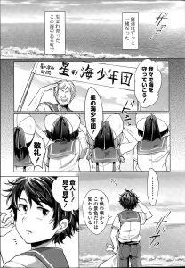 【エロ漫画】巨乳美少女と思い出作りにイチャラブセックスしてパイパンマンコ に中出しする!【無料 エロ同人】