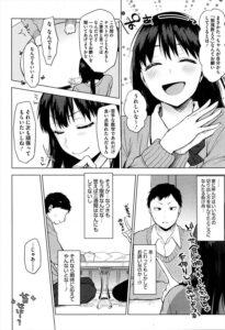 【エロ漫画】最近彼女がセックスさせてくれないから手錠をして巨乳おっぱい揉 んだりクンニして中出ししたった!【無料 エロ同人】