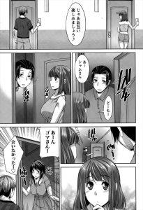 【エロ漫画】若い夫婦が学生カップルとスワッピング!隣の部屋で妻が学生に犯 されて夫がJDとNTRセックス!!【無料 エロ同人】