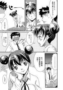 【エロ漫画】好きなJKが風俗嬢と勘違いして、学校でヤケクソになってフェラ させてセックスしたら処女だった!【無料 エロ同人】