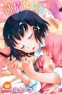 【エロ漫画】巨乳JKの洋子が弟の肉棒を足コキでイかせて馬鹿にしてたら 弟に雌豚と言われて気持ち良くなってしまうw【無料 エロ同人】