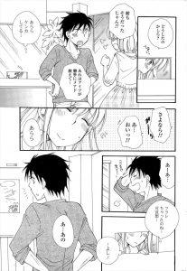【エロ漫画】ラブホテルの受付をしている女性が喧嘩して別れてしまった彼氏に 代わりに相手をするサービスがあると伝えて…【無料 エロ同人】