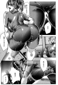 【エロ漫画】厳しい女コーチに毎日キツい練習をさせられている陸上部員たちは 女コーチに復讐をすることに…【無料 エロ同人】