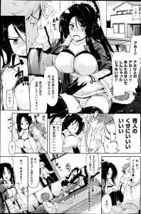【エロ漫画】ある日、いつものように仲の良い巨乳な女の子とゲームをしてから かいあってイチャラブ和姦をすることにw【無料 エロ同人】