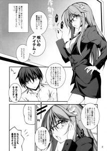 【エロ漫画】呪いの魔導書を手に入れて力が暴走して女の子がエッチになっちゃ って…!【無料 エロ同人】