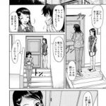 【エロ漫画】引きこもっている子のためにクラス委員の仕事を果たすロングの制 服JKは引きこもっている短髪の男の子の家に行き…【無料 エロ同 人】