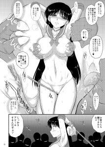 【エロ同人 セーラームーン】巨乳美少女たちが羞恥的な股縄をされて、 股間が熱くなると騎乗位でセックスしてしまう!【無料 エロ漫画】