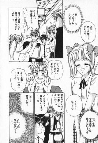 【エロ漫画】添乗員として修学旅行中の高校生の団体の担当になったアルバイト の男が京都を案内をしている内にかわいいJKと仲良くなってセックスする ことにw【無料 エロ同人】