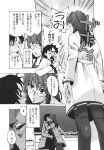 【エロ漫画】二人だけの科学部で冴えない部長の催眠にかかったフリをしてキス したら処女まで奪われちゃった眼鏡っ子JK!【無料 エロ同人】