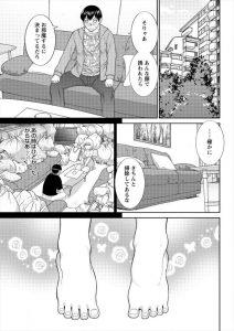 【エロ漫画】ある日街中で、他人の人妻を取っ替え引っ替えしている男性を誘惑 する巨乳な人妻について行った男性。【無料 エロ同人】