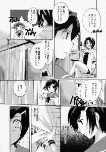 【エロ漫画】学校で毎日後輩の女の子に追い回されるJKにはある秘密があ って…【無料 エロ同人】
