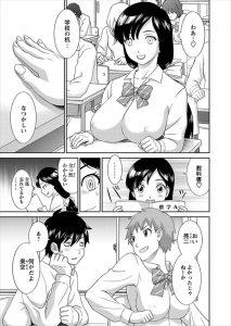 【エロ漫画】巨乳美人な人妻は、夫の紹介で以前から入り直したいと思っていた 学校に行くことになり…【無料 エロ同人】