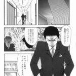 【エロ漫画】仕事でイライラした時は会社の慰安室で巨乳OLとスッキリ! 【無料 エロ同人】