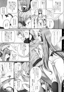 【エロ漫画】放課後の学校で見回りをしていた教師は、女子更衣室で普通のJK に化けていた悪魔だという着替え中の彼女を見つけて…【無料 エロ同人 】