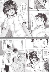 【エロ漫画】転校生の褐色な外国人男子と仲良くなって家で二人でゲームしてた ら来客が…【無料 エロ同人】