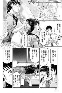 【エロ漫画】上司の奥さんの美女に迫られて回避不能な状況にw女として自信な くしてたけどあなたは女としてみてくれた…【無料 エロ同人】