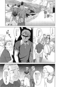 【エロ漫画】目つきの悪い男は、恋人である彼女に連れられて彼女の実家に行く ことになり…【無料 エロ同人】