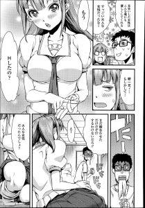 【エロ漫画】ある日ダメダメな従兄弟の家に掃除にきた巨乳JKが急に冴え ない従兄弟のことを体で誘惑してきてそのままイチャラブ和姦。【無料  エロ同人】
