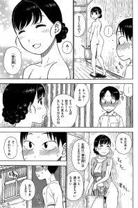 【エロ漫画】真夏の日に家のカギを無くして閉め出されてしまった男の子。隣の 家のお姉さんに家で待つように言われて…【無料 エロ同人】